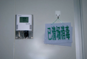 北京祥瑞药业有限公司