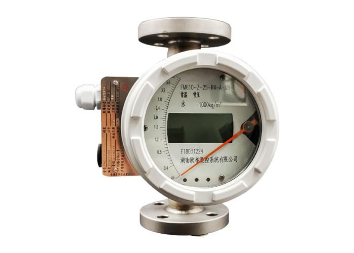 FM610系列金属管浮子流量计