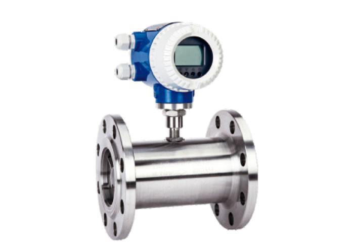 FM110系列液体涡轮流量计